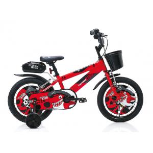 Bianchi Captain Kidd Çocuk Bisikleti 16 Jant (Ye�...