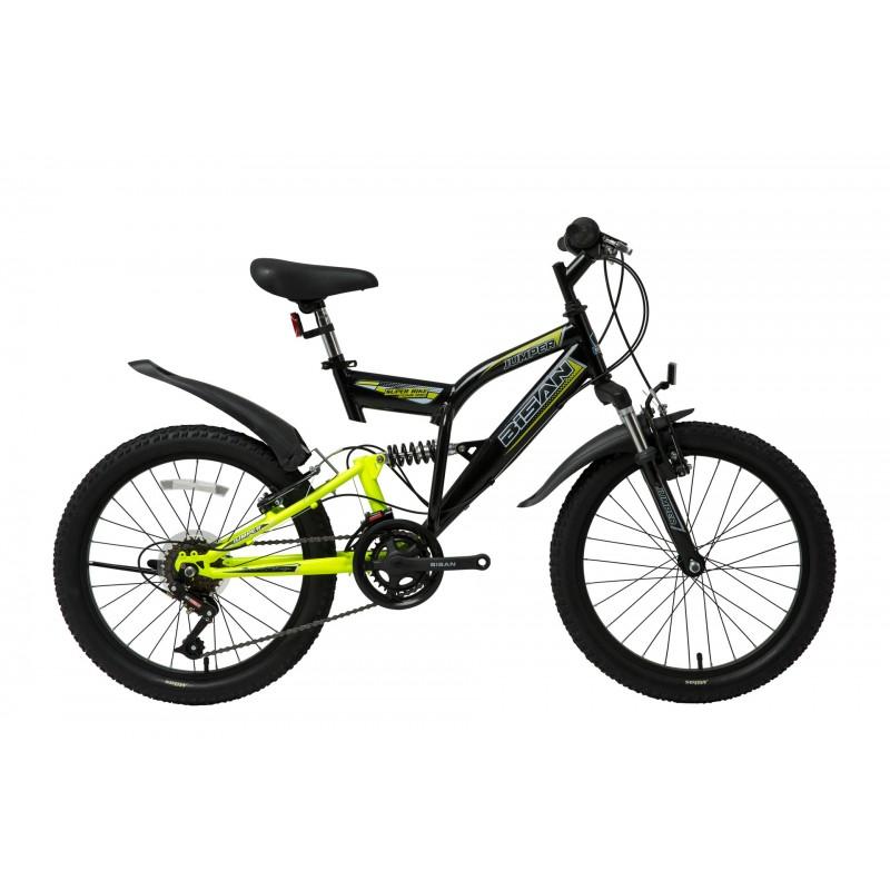 Bisan Jumper Çocuk Bisikleti 20 Jant (Siyah-Sarı...