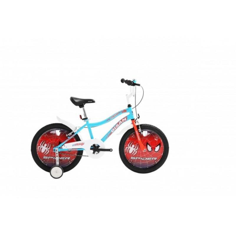 Bisan Kds 2450 Çocuk Bisikleti 20 Jant