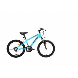 Bisan Kds 2750 Çocuk Bisikleti