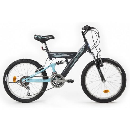 Bisan Kds 2600 Çocuk Bisikleti 20 Jant